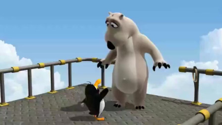 贝肯熊:小企鹅不好惹,还欺负贝肯熊