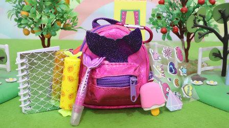 Real Littles超市精灵盲盒:美人鱼背包文具盲盒玩具分享