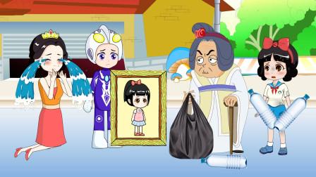 迪迦奥特曼的妹妹是白雪公主吗