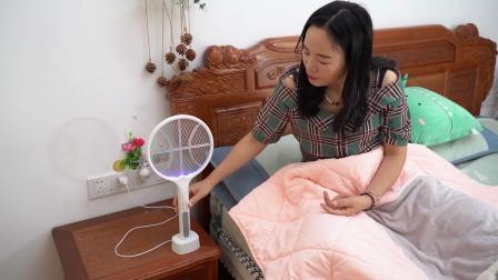 夏天必备的一款电蚊拍,用了它的守护,晚上可以睡个好觉