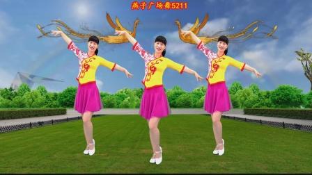 网友点播广场舞《凤凰飞》演唱:乌兰图雅,独特的嗓音,真是好听