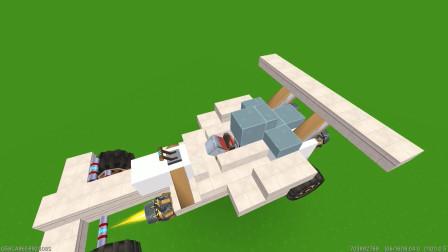 迷你世界:奥特曼F1四驱赛车
