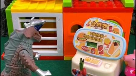 儿童玩具:蟹老板救了小佩奇