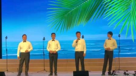王鹏老师,四人小合唱