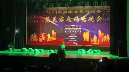 苗苗参加巜最美家庭揭晓晚会》舞蹈演岀