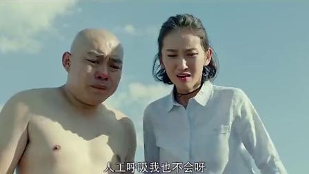 电影牛头不对马嘴:社会我晓峰哥,爱看美女话不多!