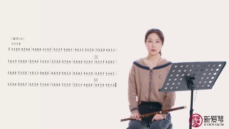 竹笛音程练习136首 第36课:无障碍训练112