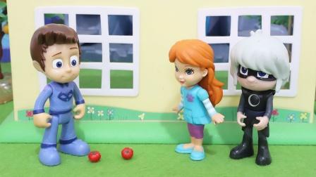 睡衣小英雄:月之女的番茄魔法玩具故事