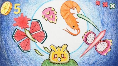 手绘定格动画:百变啾啾切水果,切到大虾忍不住吃起来