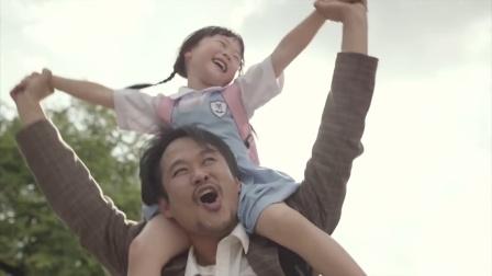 你永远是世界上最好的爸爸
