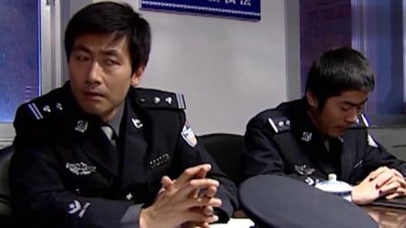 步步紧逼:局长是保护伞!帮黑老大调开警察,不知对方派人杀书记