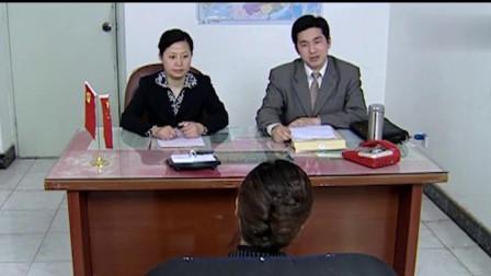 步步紧逼:李丹凝假造签字卖官,无视法律,省纪委的人找她问话