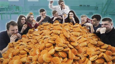老外小哥请大家吃汉堡,1000个汉堡终极较量,谁会吃到最后呢?