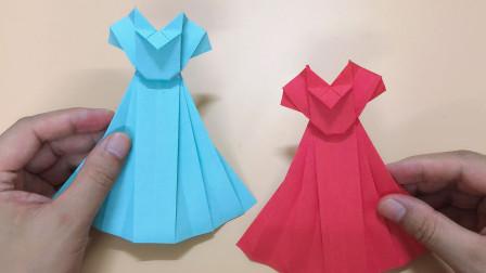 超漂亮的连衣裙折纸,关键做法特别简单,小朋友都能学会
