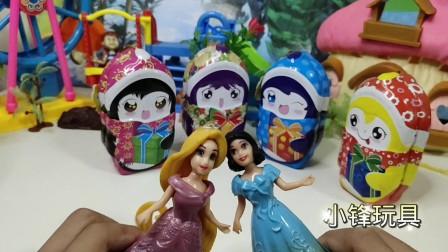 儿童,玩具,萌娃,过家家分享开心蛋玩具视频