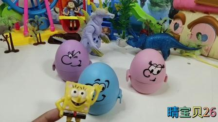 玩具总动员海淿宝宝分享奇趣蛋玩具视频