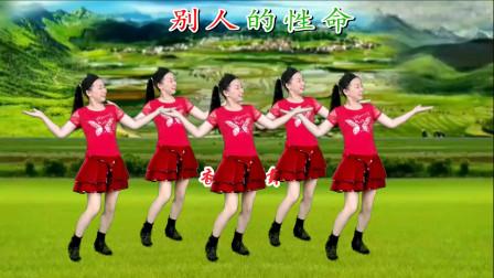 经典闽南语广场舞《金包银》欢快动听,大气豪迈,简单易学附教学