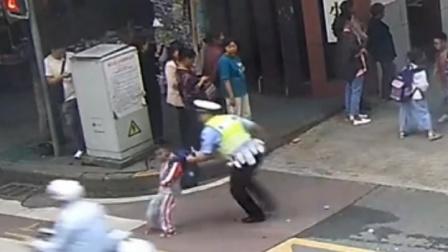 这反应神速!小学生被撞前一秒被民警一把拎回