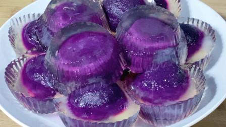 水晶紫薯球,晶莹剔透、Q弹爽滑,香甜又美味,刚做好就被抢光啦
