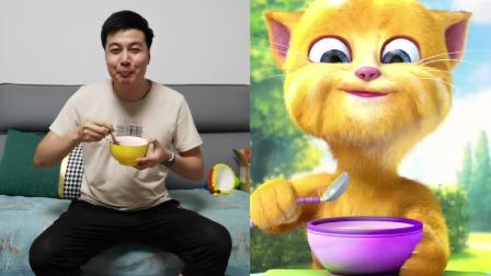 会说话的汤姆猫:小强与金杰互动,喝汤与玩游戏