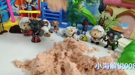 儿童玩具,过家家分享喜羊羊工程车玩具视频