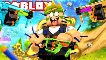 Roblox玩具枪大作战:欢乐玩具枪战乱斗!