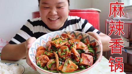 蟹排,基围虾,鱿鱼,小婷做了满满一大碗麻辣香锅,配饭吃更香
