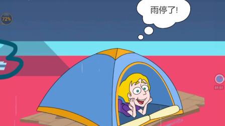小姐姐召唤了一个帐篷,在海里面就不冷了