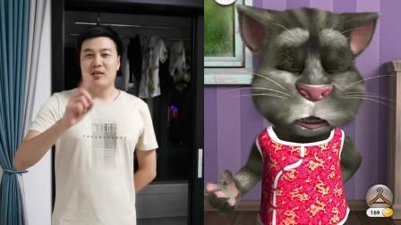 会说话的汤姆猫:小强模仿汤姆,各种搞笑动作