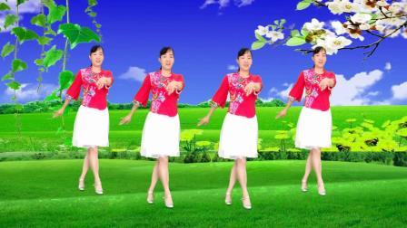 最新流行广场舞《一起走》山沟沟的情歌,歌甜舞也美