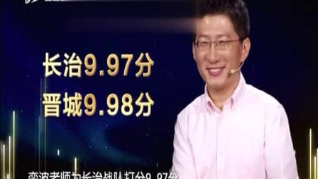 上党梆子《千秋长平》选段 表演:张俊峰 走进大戏台 20210620