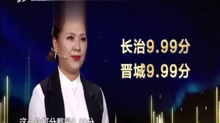 上党落子《穆桂英挂帅》表演:王爱梅 走进大戏台 20210620