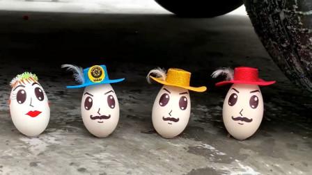 把鸡蛋、礼盒等放在车轮下碾压,看着好解压