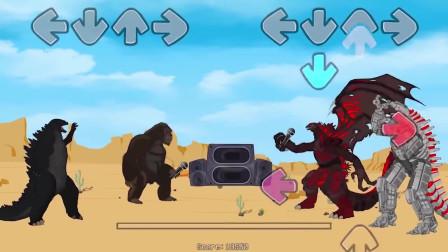 哥斯拉和金刚麦霸争夺赛 动漫特效