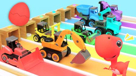 颜色恐龙,认识工程车早教视频