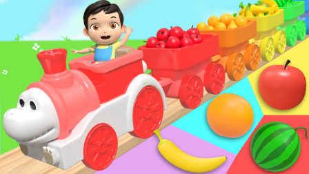 水果列车,认识水果早教视频