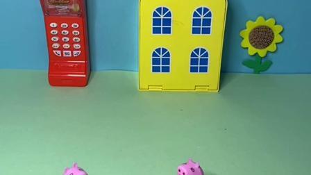趣味玩具:乔治想向奥特曼一样飞起来!