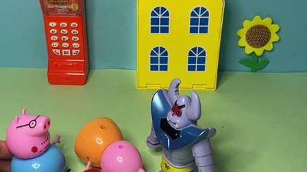 趣味玩具:怪兽捉了佩奇和猪妈妈,还想抓猪爸爸!