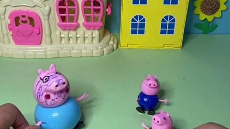趣味玩具:猪爸爸搞了满脸泥,被乔治当做怪兽!