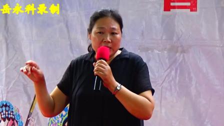 豫剧《香魂女》选段,优秀演员申卫玲演唱,岳永科录制,法冶公园