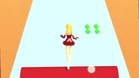 趣味小游戏:红毯厉害,走起来