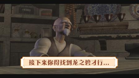 电锯【忍者龙剑传1】VH不吃血全收集攻略解说 P9【洞穴】
