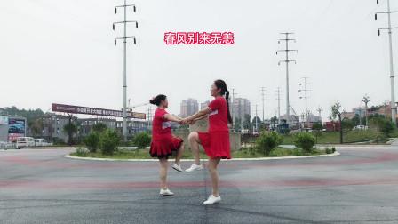 双人对跳广场舞《欢聚一堂》动感欢快,跳一跳就喜欢