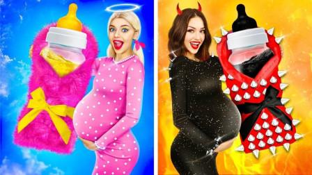 好女孩和坏女孩做事风格有啥不同?妹子搞笑小剧场,变身孕妇太绝了