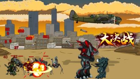 战争进化史2 最后时刻的大决战
