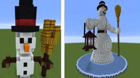 我的世界:雪人建造挑战 菜鸟VS高手