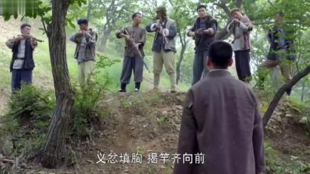 匪军司令正要枪毙奸细,哪料奸细唱了一首军歌,救了自己一命!