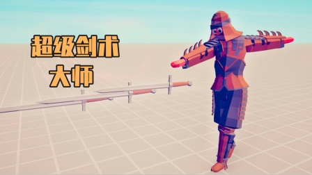 全面战争模拟器游戏 超级箭术大师对战各个部落