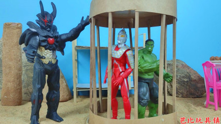 绿巨人为给赛文奥特曼报仇挑战黑暗路基艾尔,却被打败关牢笼