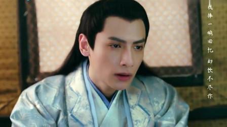 白发:容乐伤心过度,黑发变白发,却是皇兄的保护伞